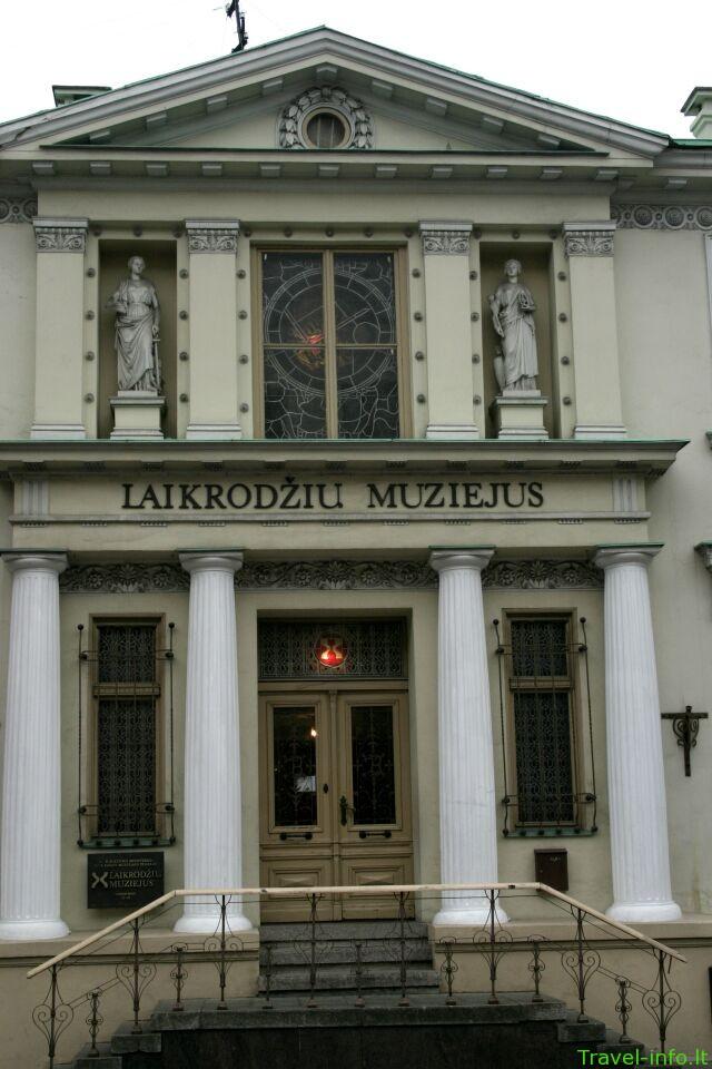 Laikrodžių muziejus